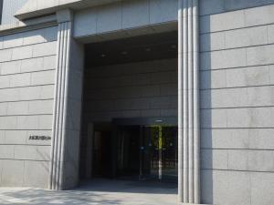 大広新大阪ビルエントランス