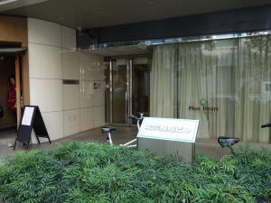 北浜長尾ビル1階店舗