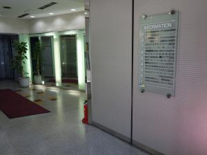 トリシマオフィスワンビルテナント板