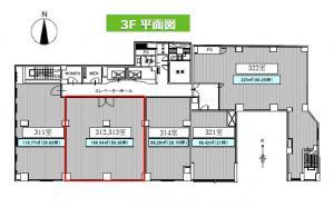 京富ビル3階間取り図