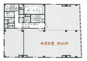 西天満パークビル2号館2階間取り図