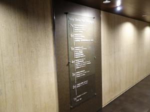 西天満パークビル2号館テナント板