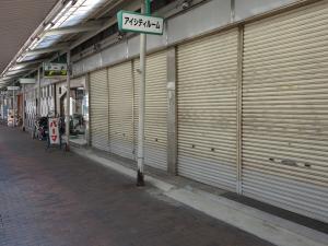 市岡グランドビル旧館1階店舗