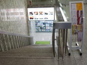 大阪豊田ビル地下階段