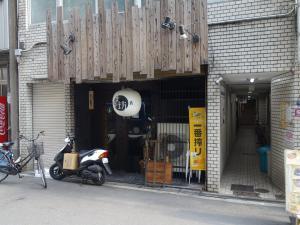日宝内淡路ビル1階店舗