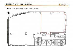 京町堀スクエアビル間取り図