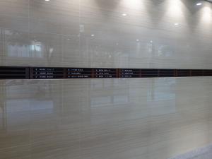 信濃橋富士ビルテナント板