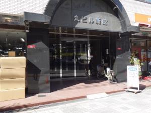 新大阪丸ビル新館エントランス