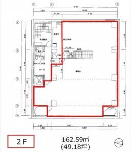 渡辺ビル2階間取り図