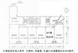 サンコービル船場基準階間取り図