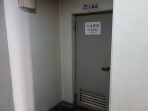 谷町アークビル共用トイレ(男女別)