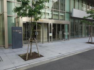 新大阪丸ビル別館エントランス