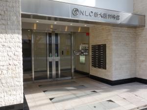 NLC新大阪11号館ビルエントランス