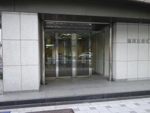 西川三井ビルエントランス
