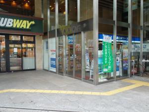 近鉄難波ビル1階店舗