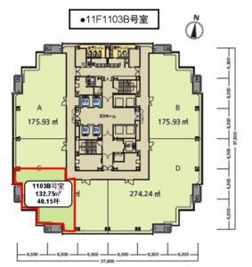 ピアスタワー11階間取り図