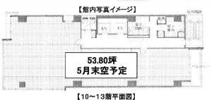 北浜ビルディング基準階間取り図