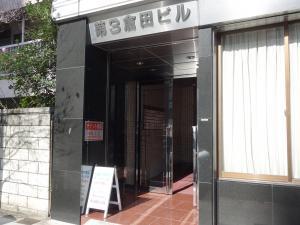 新大阪第3倉田ビルエントランス