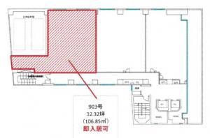 本町コラボビル9階間取り図