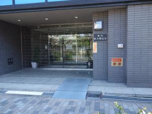 第10新大阪ビルエントランス