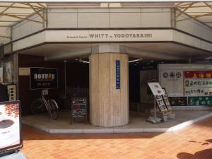 淀屋橋ホワイトビル1階店舗