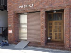 新大阪第5倉田ビルエントランス