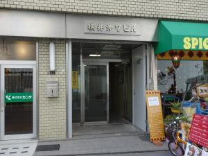 横井第7ビルエントランス