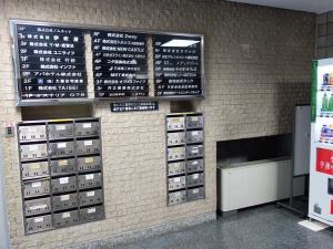 本町OSビルテナント板