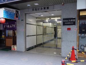 日生ビル東館エントランス