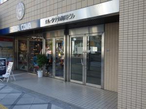 エム・タナカ梅田ビルエントランス