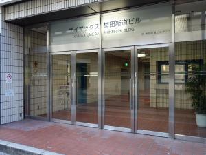 ザイマックス梅田新道ビルエントランス