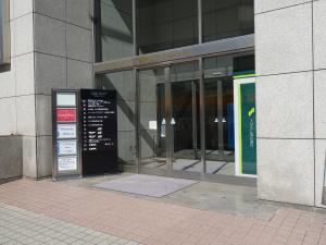 ABC-MART梅田ビルエントランス