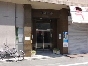 昭和本館ビルエントランス