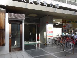 大阪写真会館ビルエントランス