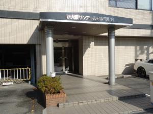 新大阪サンアールビル南別館エントランス