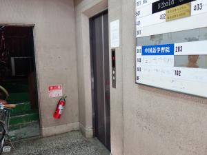 日宝船場ビルエレベーター