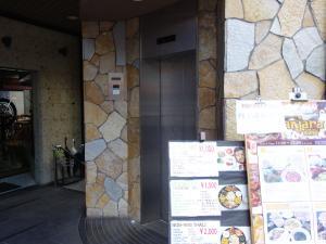 WATANABE BLD.5(ワタナベビルファイブ)エレベーター
