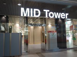 ツイン21(MIDタワー・TWIN21)ビルエントランス