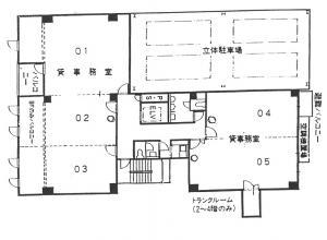 第2中田ビル基準階間取り図