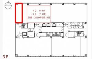 肥後橋センタービル3階間取り図
