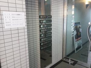 アメニティ淀屋橋テナント板