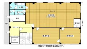 山口産業大阪ビル4階間取り図