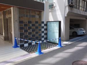 新大阪サンアールビル北館テナント板