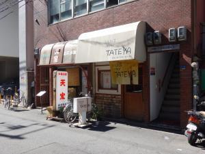 日宝中之島ビル1階店舗