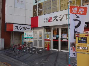 セーレ江坂ビル1階店舗