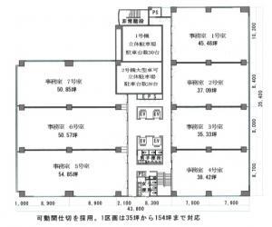 新大阪西浦ビル基準階間取り図