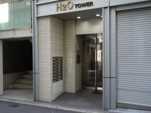 H2O TOWER (エイチ・ツー・オー タワー)ビルエントランス