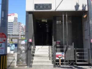 第10新大阪駅前村橋ビルエントランス