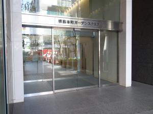 堺筋本町ガーデンスクエアビルエントランス