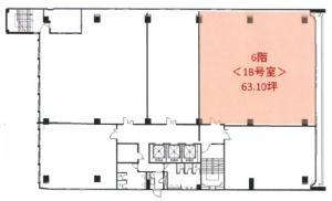 日栄ビル6階間取り図